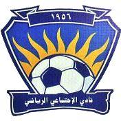 Al Egtmaaey SC - Lebanon - نادي الاجتماعي الرياضي - Club Profile, Club History, Club Badge, Results, Fixtures, Historical Logos, Statistics