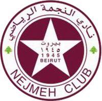 1945, Al Nejmeh (Beirut, Lebanon) #AlNejmeh #Beirut #Lebanon (L11884)