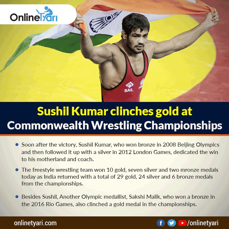 Sushil Kumar clinches gold at Commonwealth Wrestling Championships. Boost your #currentaffairs with #Onlinetyari. सब्सक्राइब करे हमारे Youtube चैनल को अभी उपयोगी updates के लिए  #tyarikaro