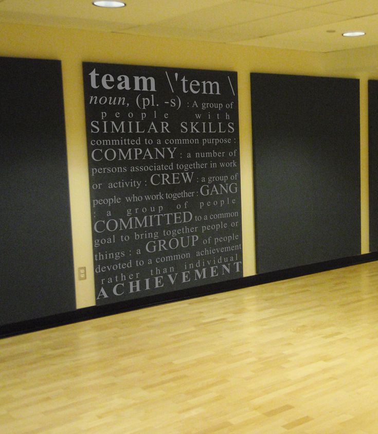 Team Definition Wall Decal - Trading Phrases