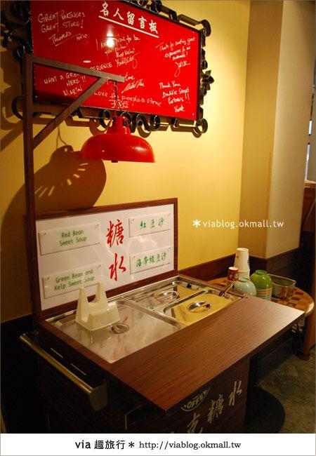 【香港自由行】香港復古味茶坊~香港星巴克冰室22