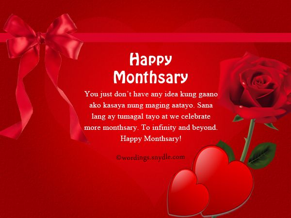 1st Long Monthsary Message Tagalog