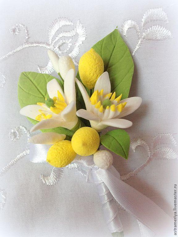 Купить Свадебная бутоньерка для жениха Лимончики из полимерной глины - лимонный, свадьба, <u>гостей</u> свадебные аксессуары