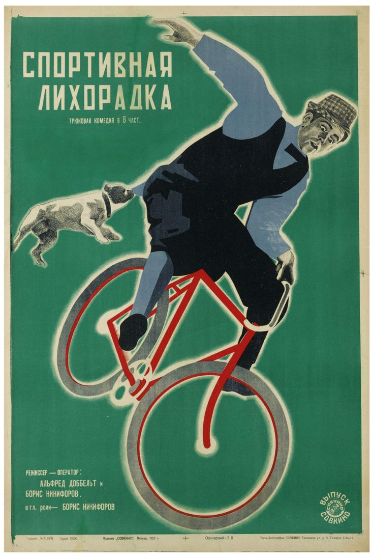 Poster design 1900 - Stenberg Brothers Sporting Fever 1928 Courtesy Grad Gallery For Russian Arts And Design