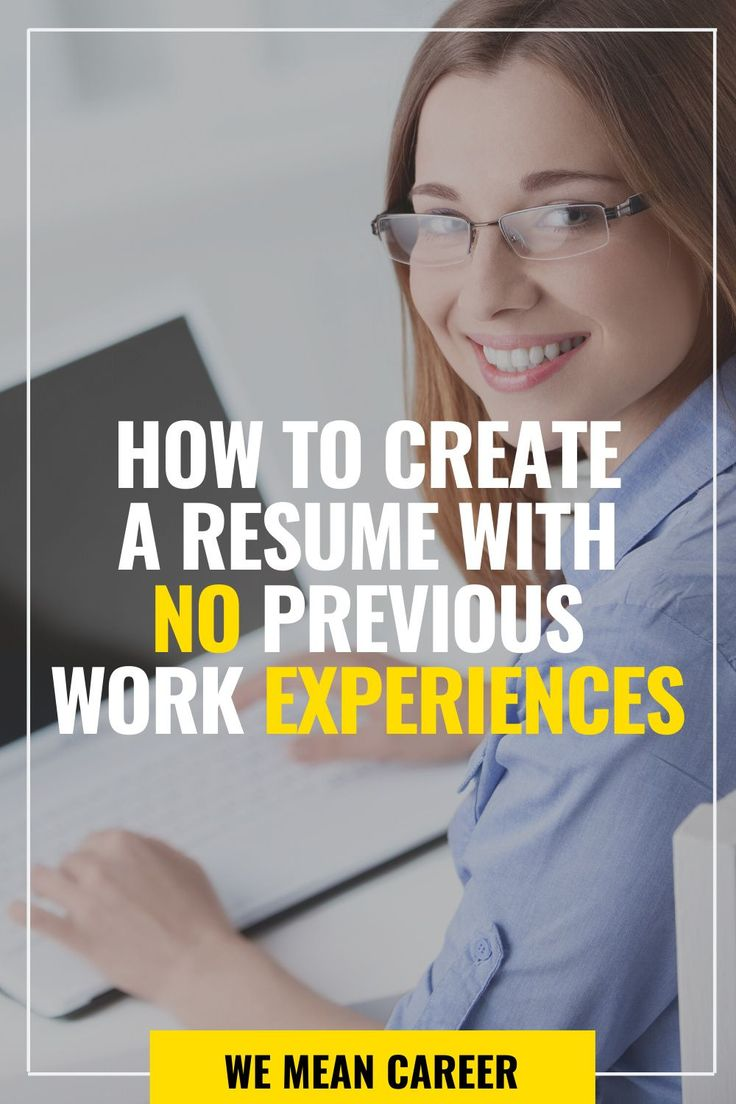 How to create a resume with no previous work experience or