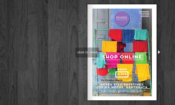 FlipSnack | Pennie Catalogue - Colorful Spaces by Argyrhs Bothos