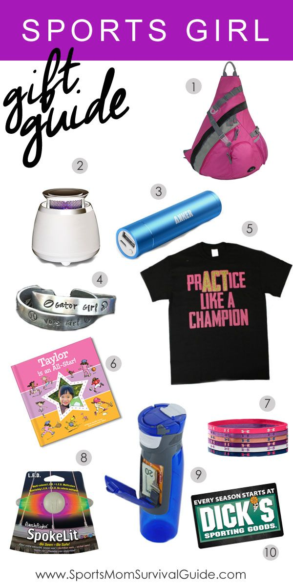 Grab some fun and creative gifts for the sports girl in your life.  Use our Sports Holiday Girl Gift Guide for the girl, tween or teen in your life.
