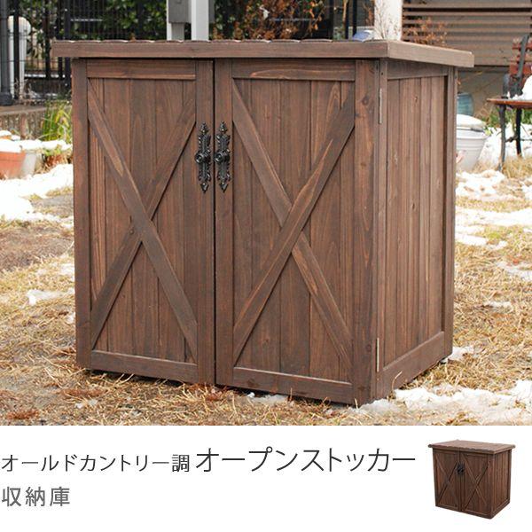 ナチュラルな雰囲気が可愛い、天然木のベンチです。座面下は収納スペースになっており、ガーデニング用品などを収納することができます。