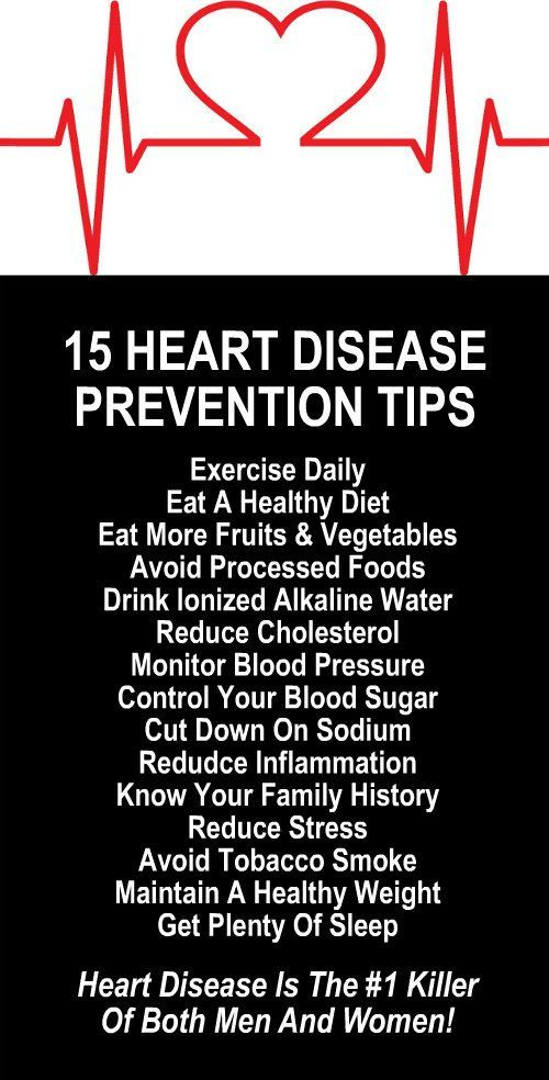 15 Heart Disease Prevention Tips.  Get healthy and lose weight with our alkaline rich, antioxidant loaded, weight loss products that help you increase energy, detox, cleanse, burn fat and lose weight more efficiently without changing your diet, increasing your exercise, or altering your lifestyle. LEARN MORE #Antioxidants #Alkaline #Detox #Cleanse #FatBurning #WeightLoss #MetabolismBoosting