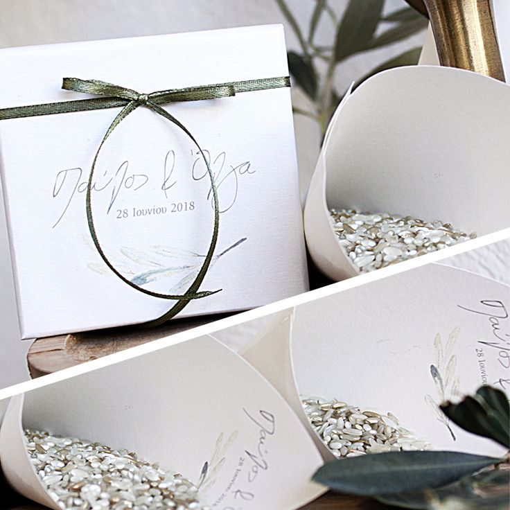 Olive branch wedding set