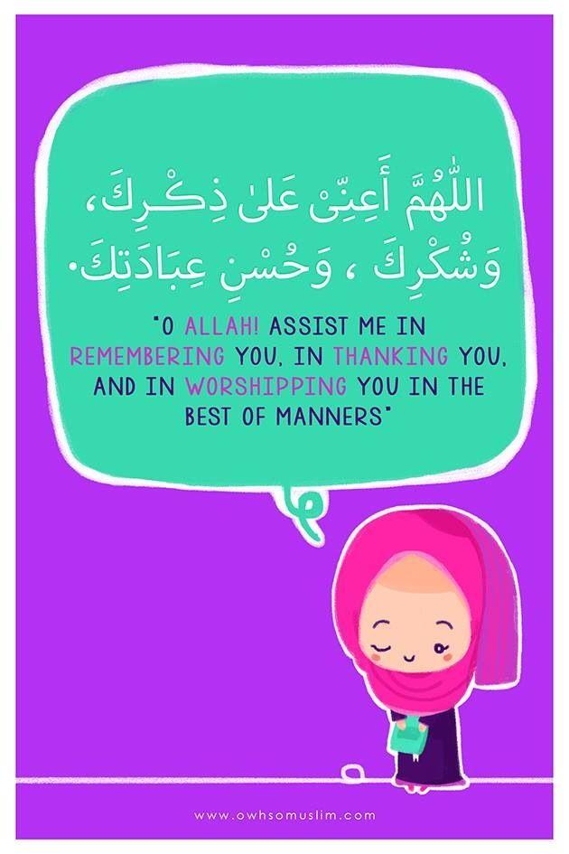 Doa-doa Harian   Al-Faath Al-Ayubbi