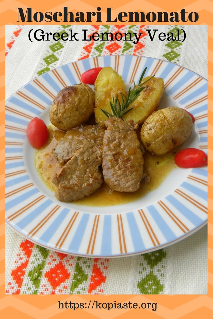 Moschari is veal in Greek and Lemonato is the method of cooking, which means anything cooked with lemon juice.  Lemonato dishes can be made with chicken, lamb, pork, liver, fish (anchovies) or vegetables. #moscharilemonato #lemonato #moschari #veal #veallemonato #vealwithlemon #Greekdishes #kopiaste