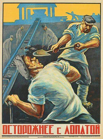 Плакаты по безопасности Агитация за безопасную работу в СССР. | 73 фотографии