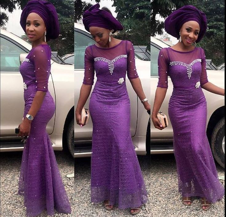 Aso Ebi Lace Styles : Smart Looking Long Gown ...Aso Ebi Lace Styles : Smart Looking Long Gown
