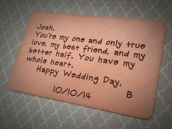 Wedding day gift idea for the groom from the bride. Personalized wallet card insert. Available at https://www.etsy.com/listing/177630710/engraved-wallet-insert-personalized?ref=shop_home_active_12