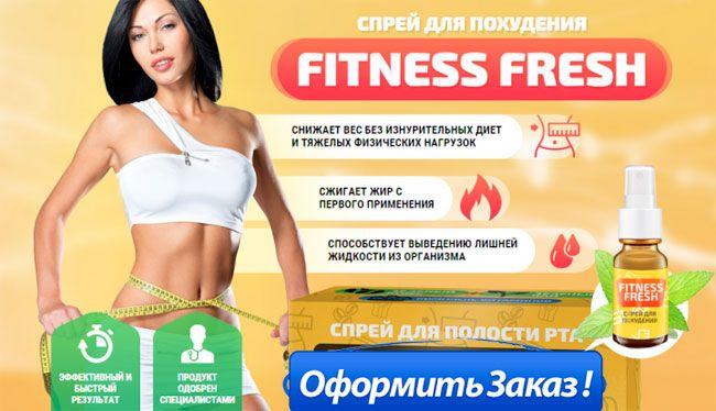 Таблетки для похудения - самые эффективные, цена