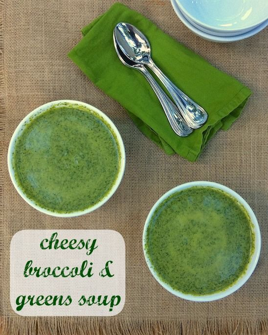 Cheesy Broccoli & Greens Soup |Teaspoonofspice.com  Even this dietitian gets tired of eating her greens but not anymore with this delish soup (use kale, chard, mustard greens, collards, Swiss chard - any kind of green leafy will work!)
