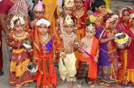 Celebration of janmashtami  by the student .