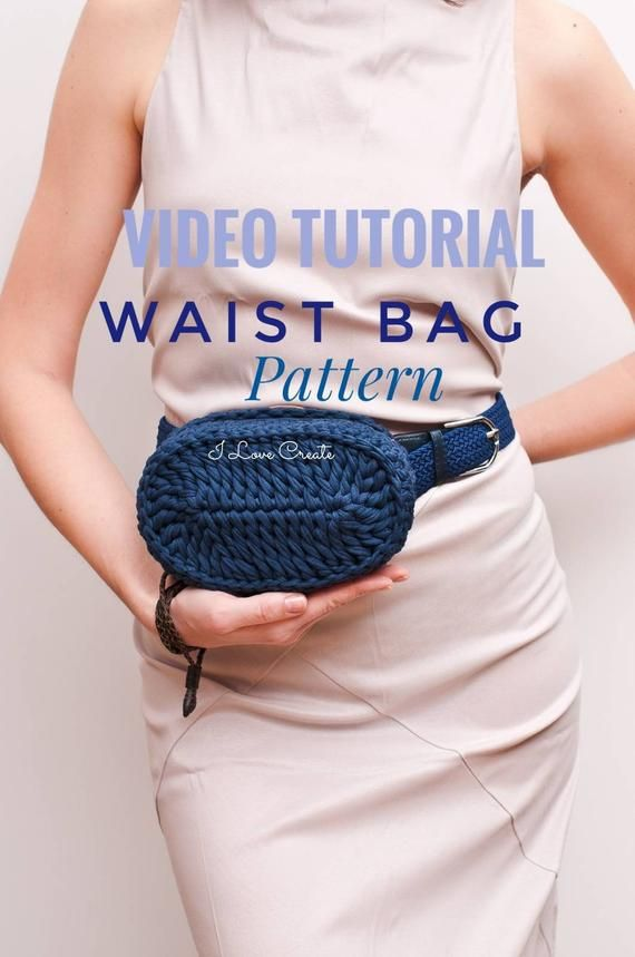 Belt bag crochet PDF pattern with complete and detailed video-description of the…