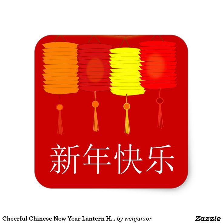 Cheerful chinese new year lantern holiday theme square sticker