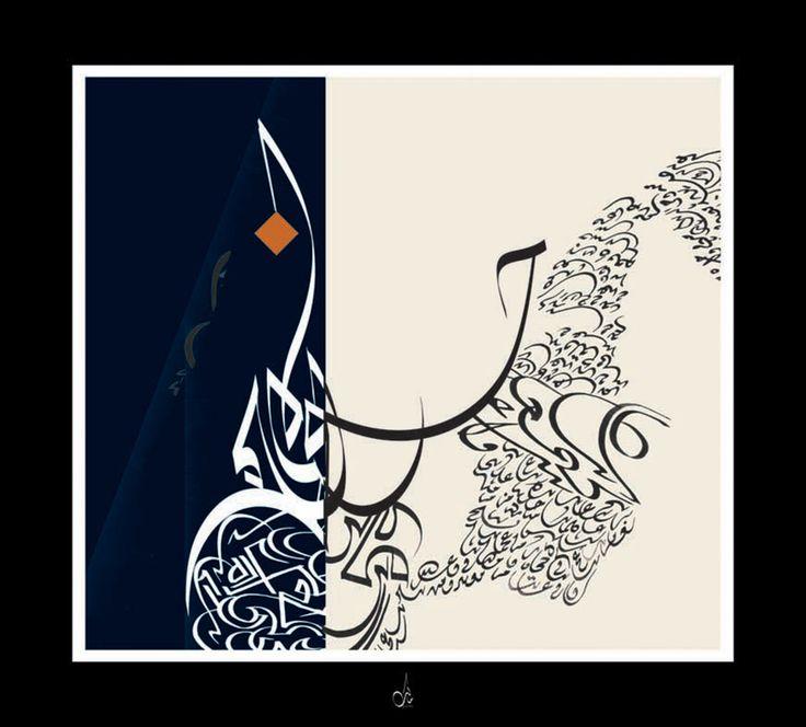 By Malik Anas