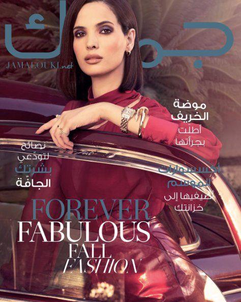 Hanna BenAbdesslem in Fendi Fall/Winter 2017-18 on Jamalouki Magazine's Cover. Photo by Mohamad Seif