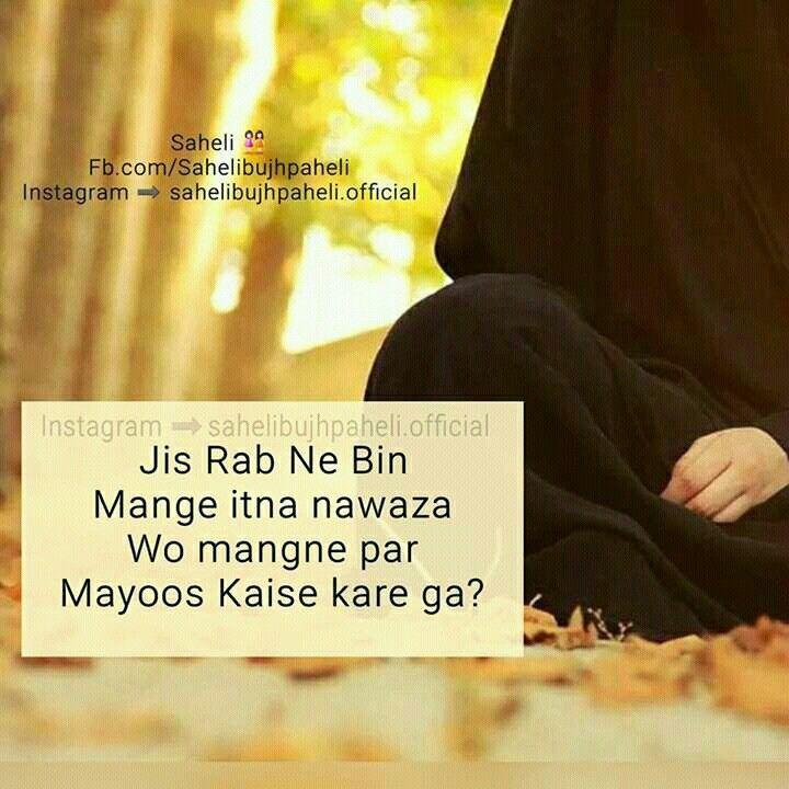 Allah Best 400 Dua images on Pinterest