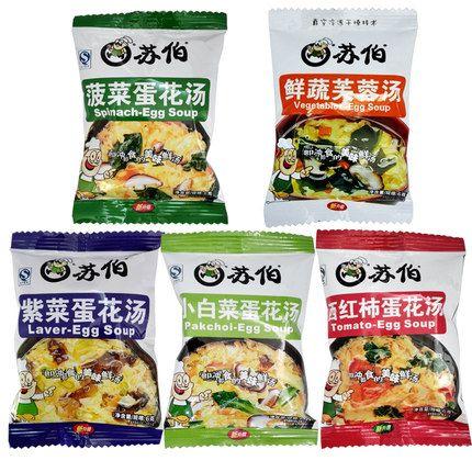苏伯汤 25包菠菜紫菜西红柿小白菜蛋花鲜蔬芙蓉汤 5种随意搭配