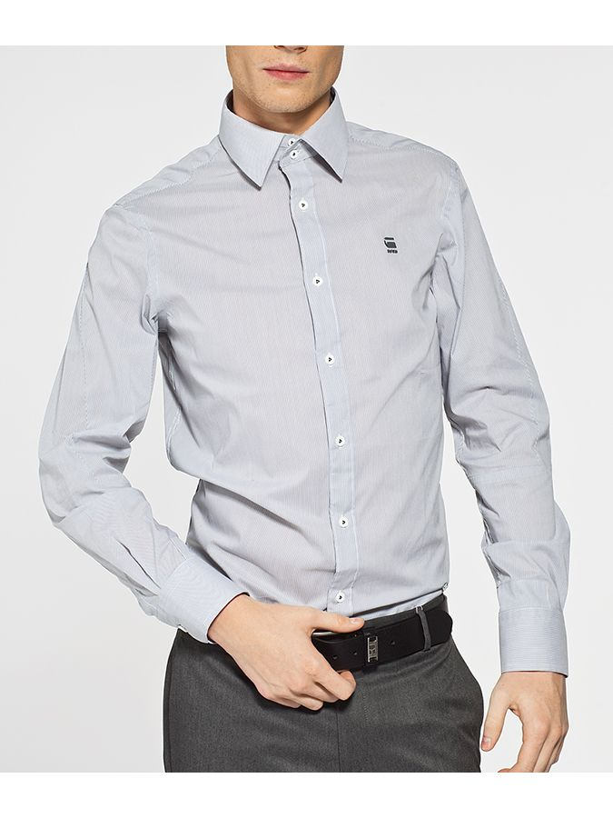 Elegancka męska koszula w kolorze szarym G-Star 259 PLN #limango #sale #men #fashion