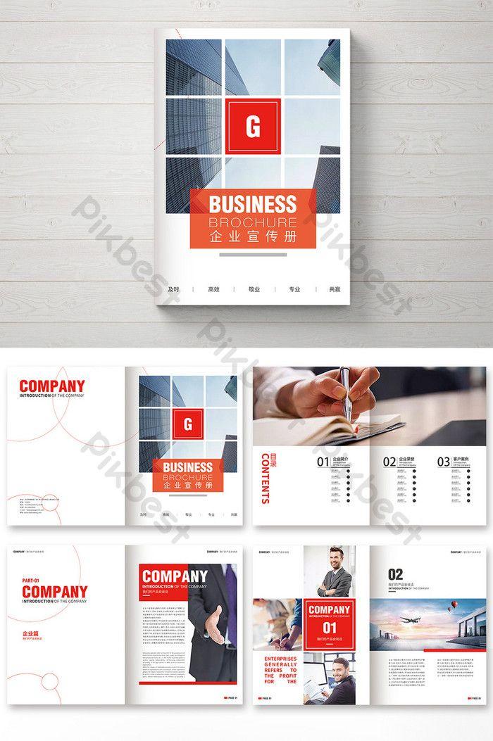 Brosur Perusahaan Gaya Bisnis Yang Lengkap Brosur Perusahaan