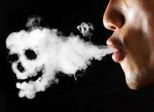 Конопля - вред курения