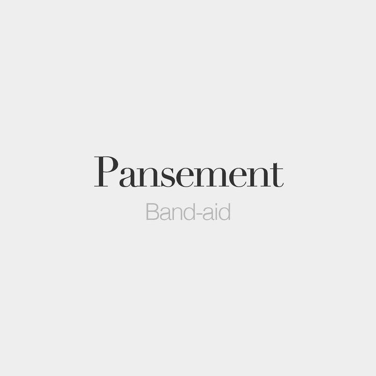 Pansement (masculine word) | Band-aid | /pɑs.mɑ/ #frenchlessons