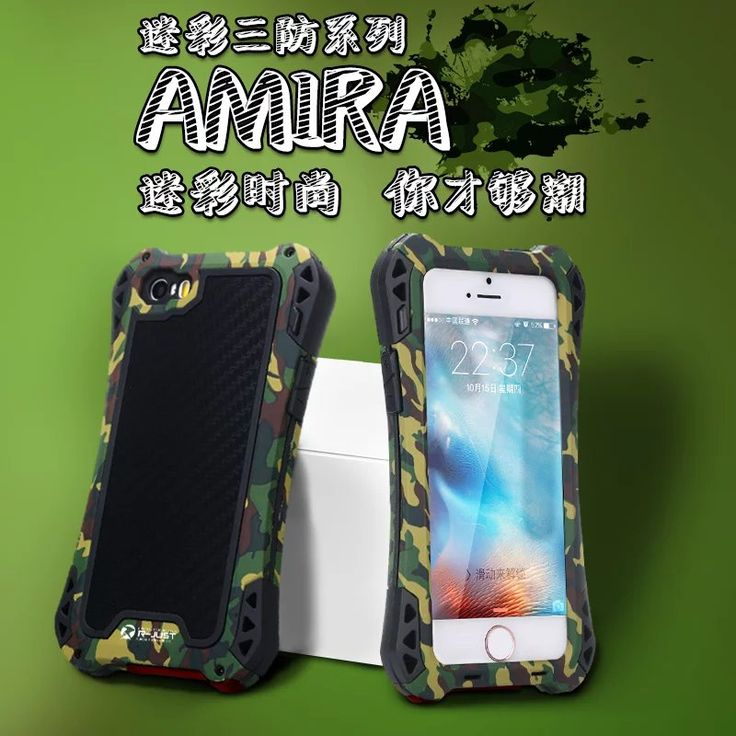 R-just Outdoor Sports Army Camo Camouflage Waterproof Shockproof Dustproof  Metal Silicone Case Cover Sleeve for iphone se/5s/5