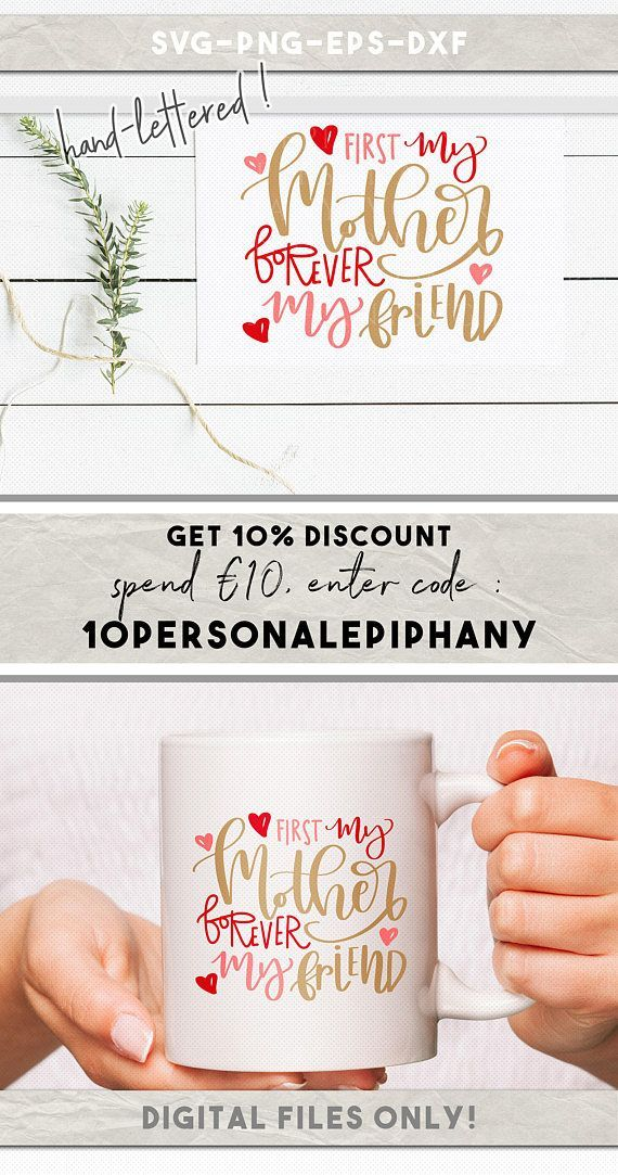 First My Mother Forever My Friend Svg File Mothers Day Spring Diy Birthday Gifts Svg Quotes Gifts