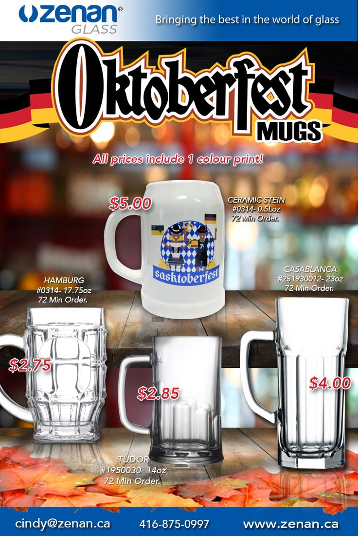 Octoberfest is right around the corner. Limited time deals on the most popular mugs!