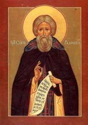 Преподобному Сергию Радонежскому, Всея России чудотворцу   Молитвослов