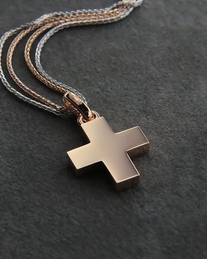 Σταυρός βάπτισης ροζ χρυσός | eleftheriouonline.gr