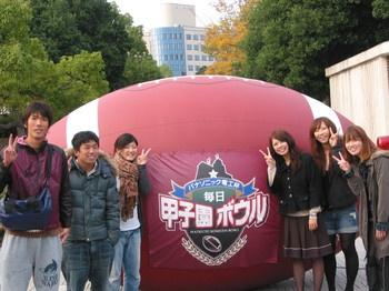 キャンパスジャック 2010 ~和歌山大学~