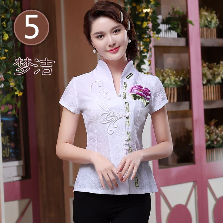 Pretty Embroidery Open Neck Chinese Shirt - White - Chinese Shirts & Blouses - Women