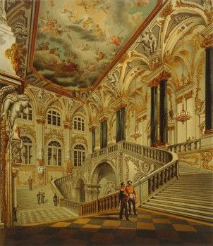 Садовников В. С., Парадная лестница в Зимнем дворце. После 1842 года.