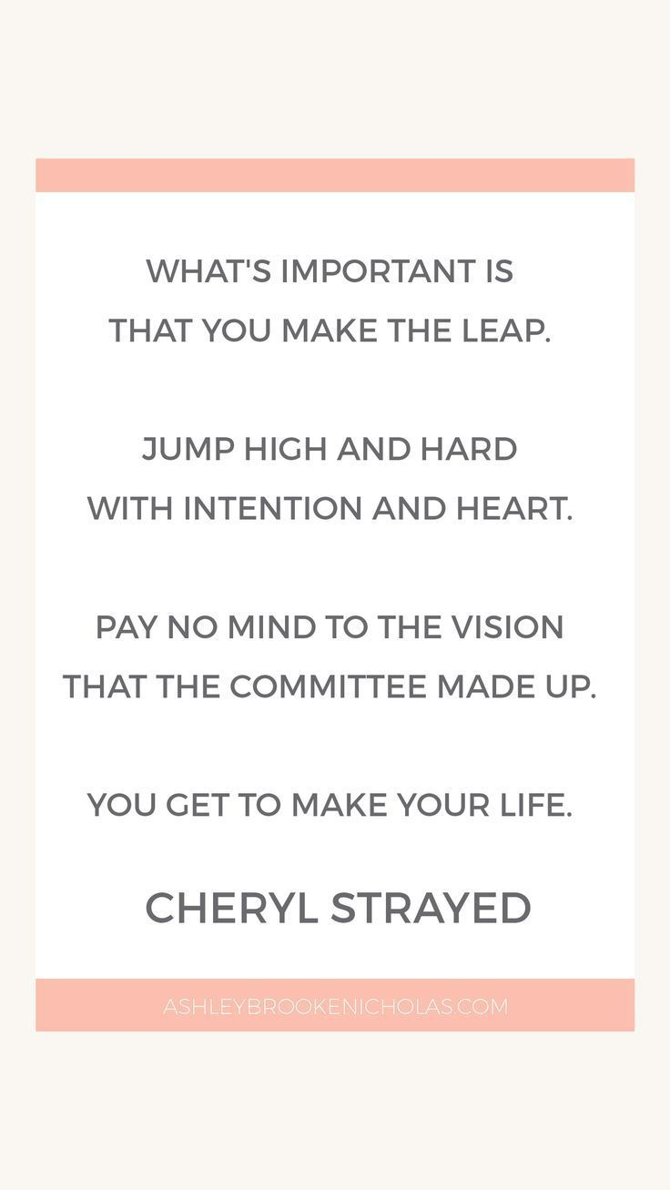The best Cheryl Strayed quotes