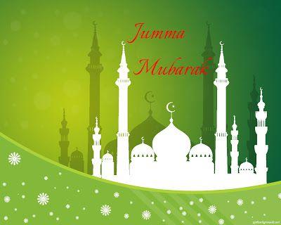 Shayari Urdu Images: Jumma Mubarak SMS 2016