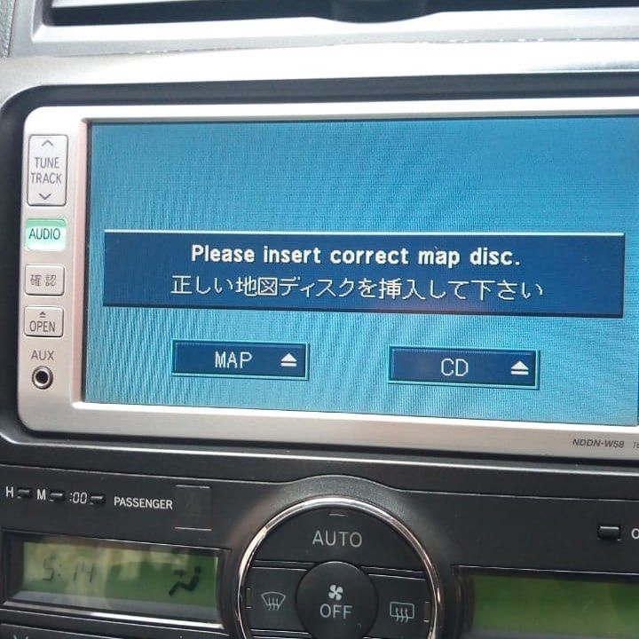 Nddn w58 map disk ready #car #radio #code #jdm #cars in 2020 | Car radio,  Mitsubishi, Radio