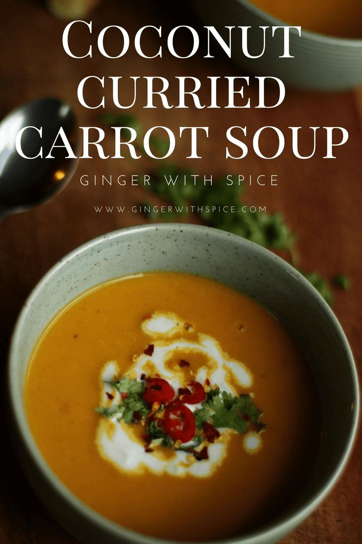 Curry Coconut Carrot Soup. This dish is both hearty and healthy - perfect on rainy Fall nights that not all of us want to realize are approaching. The spiciness and ginger heals those sore throats in no time.   Cold ginger coconut milk poured over this hot spicy soup makes a great balance to the dish.  Click to find the recipe!