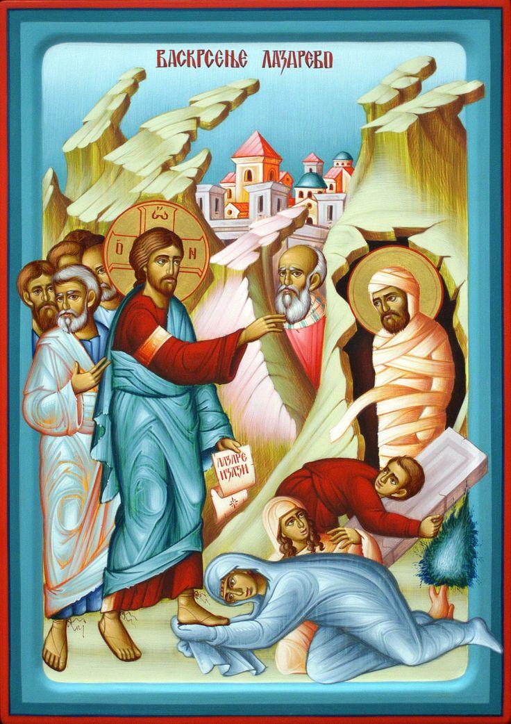 Raising of Lazarus by Dragan Jovanovic