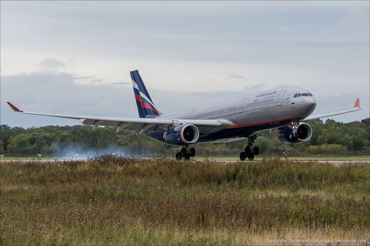 #Airbus #А-333 (VQ-BMY) #Aeroflot