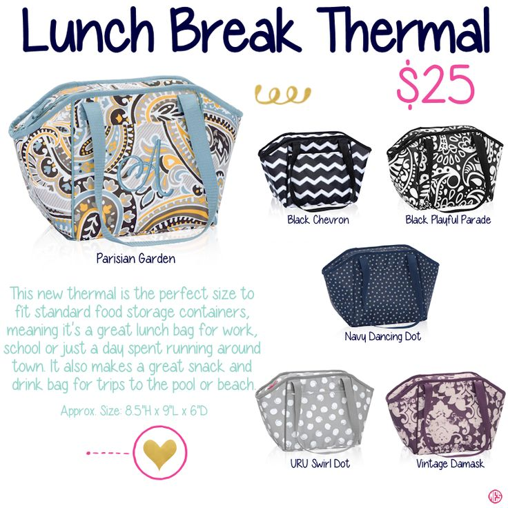 Lunch Break Thermal by Thirty-One. Fall/Winter 2015. Click to order. Join my VIP Facebook Page at https://www.facebook.com/groups/1603655576518592/