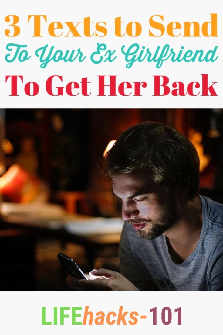 3 Texs To Send Your Ex Girlfriend To Get Her Back Dating Coach Me As A Girlfriend Relationship Coach