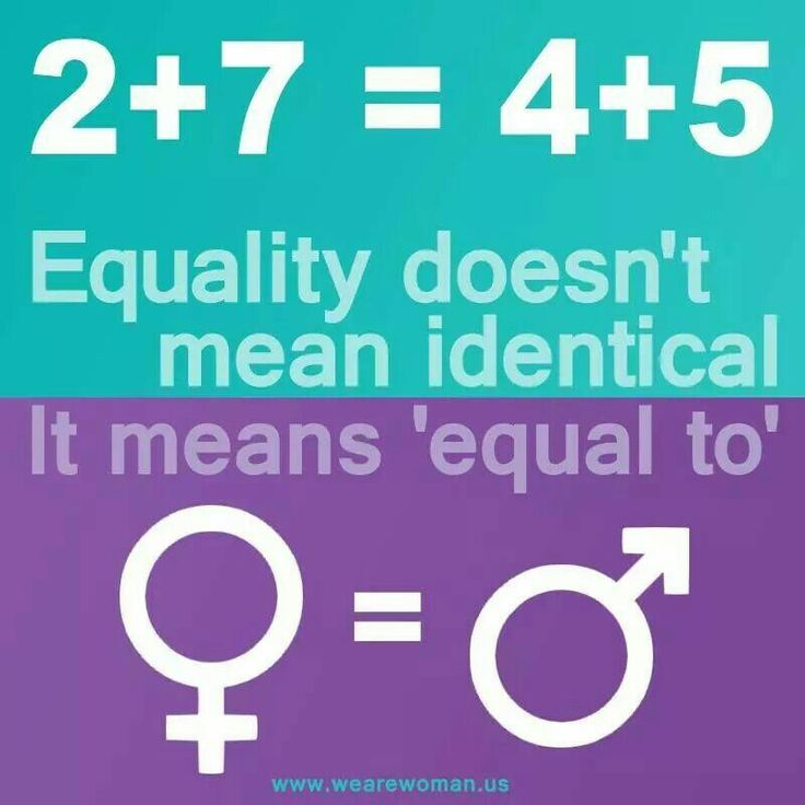 cool way to explain that things (or people) can be equal and different at the same time