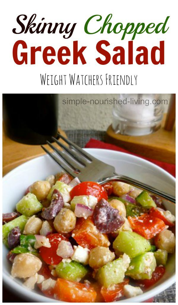 Chopped Greek Salad with feta and olives, an easy, healthy delicious, packed with protein and fiber, low in fat, 152 calories, 4 Weight Watchers POints Plus